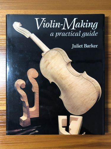 書籍紹介「Violin-Making a practical guide」書評レビュー