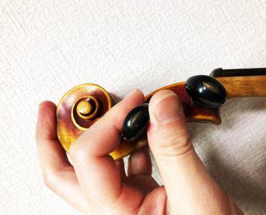 バイオリンの弦は演奏後は緩める?緩めない?